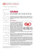 Explorium Shanghai Report by FBIC Retail Tech