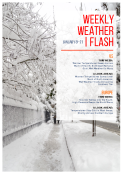 Weekly-Weather-Flash-January-13-2017