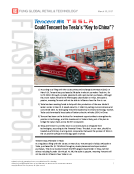 Tencent-Takes-5-Percent-Stake_in_Tesla_March_30_2017